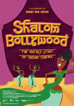 Shalom Bollywood - The Untold Story of Indian Cinema