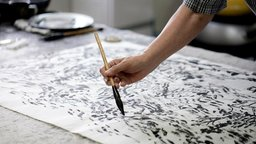 The Enduring Passion for Ink - A Project on Contemporary Ink Painters